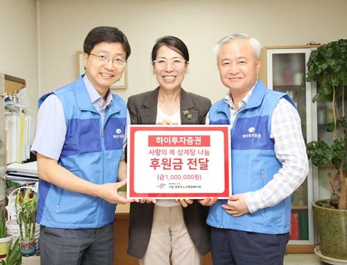 ▲ 김경규 하이투자증권 사장