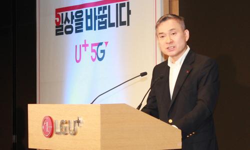 0718 하현회 부회장,'미디어 플랫폼 사업 강화', '5G 일등' 의지 밝혀(2).jpg