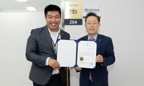 ▲ 윤대희 신용보증기금 이사장(오른쪽)과 정지성 에스오에스랩 대표이사