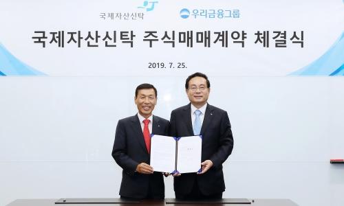 ▲ 손태승 우리금융그룹 회장(오른쪽)과 유재은 국제자산신탁 회장