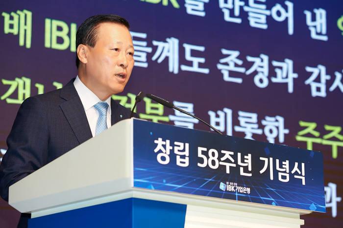 ▲ 김도진 IBK기업은행장