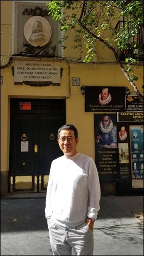 ▲ 세르반테스가 살았던 마드리드 시내의 옛집.  문화재로 잘 보존되어 있다.