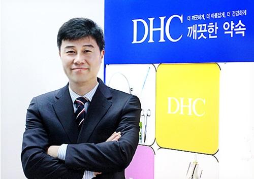 ▲ 김무전 DHC코리아 대표