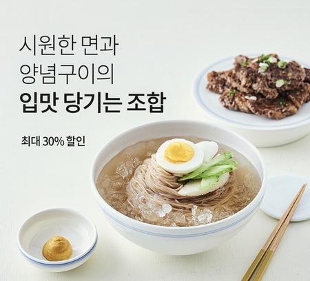 [사진] 마켓컬리, '냉면&양념육 기획전' 실시.jpg