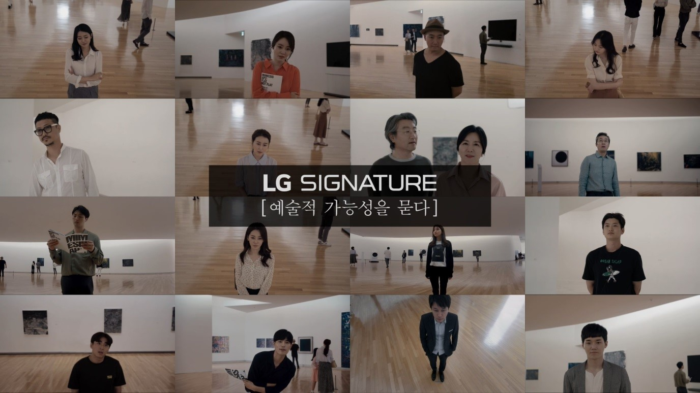 [사진자료] LG 시그니처 디지털 캠페인 영상_1.jpg