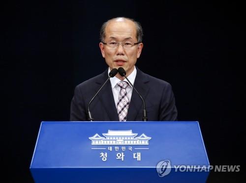 ▲ 김유근 국가안보실 1차장