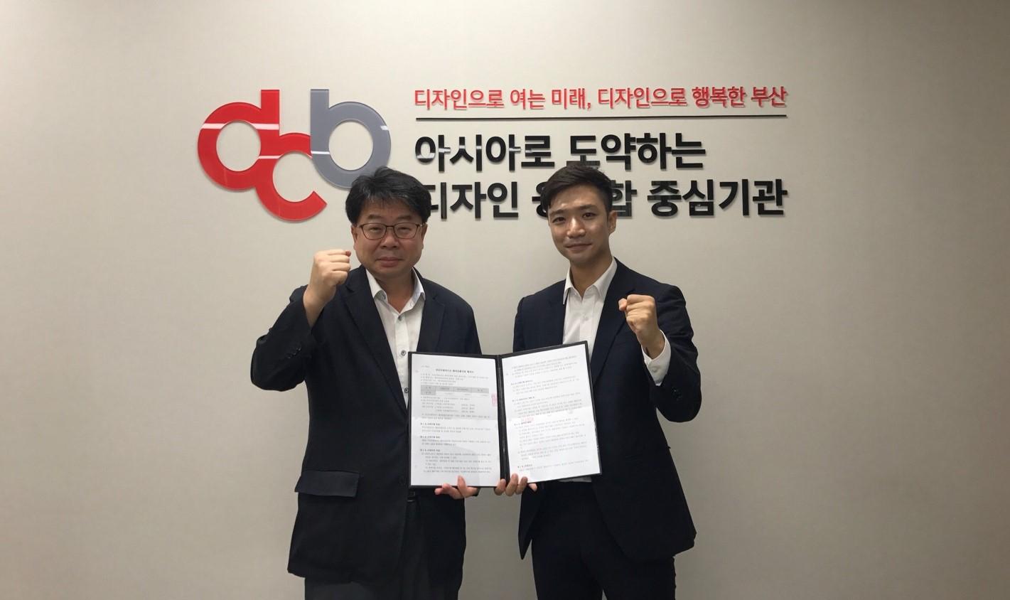 ▲ 왼쪽부터 부산디자인센터 강경태 원장, ㈜용감한사람들 김광역 팀장