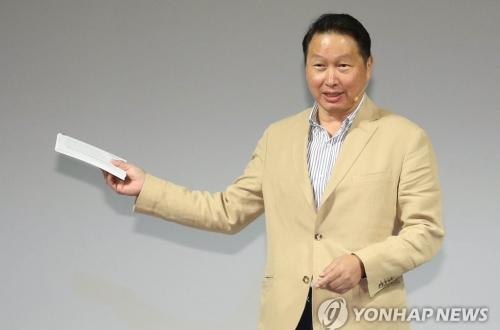 ▲ 최태원 SK그룹 회장