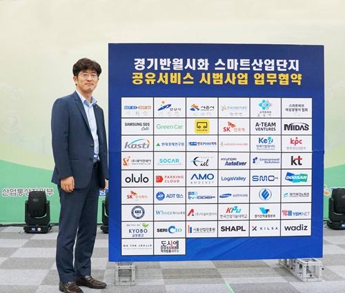 [그린카_사진자료] 그린카, 한국산업단지공단과 스마트산업단지 내 공유서비스 시범사업 MOU 체결.jpg