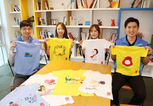 사진_[신한생명] 기후난민 어린이를 위한 희망T캠페인 실시(19.09.06).jpg