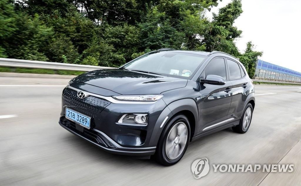 ▲ 현대차 소형 SUV 전기차 '코나EV'