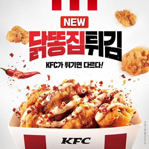 치킨.jpg