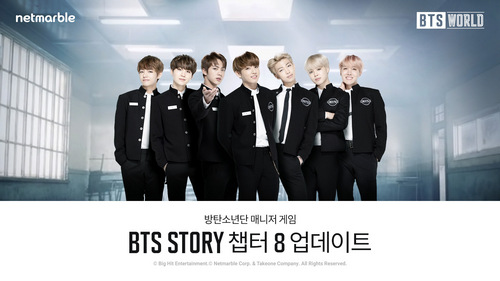 BTS WORLD Chapter 8 Update.jpg