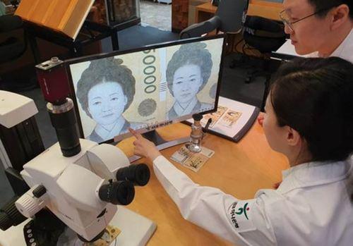 하나은행 위폐 보도자료 사진.JPG