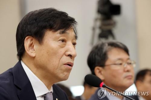 ▲ 한국은행 이주열 총재