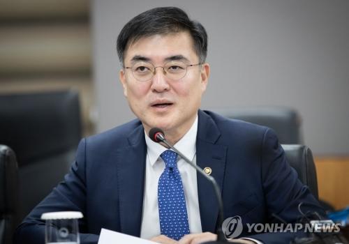 ▲ 손병두 금융위원회 부위원장