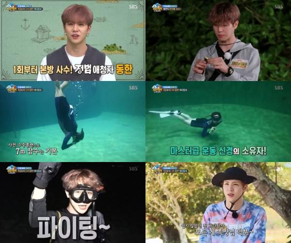▲ 사진 = SBS '정글의 법칙' 방송 캡처