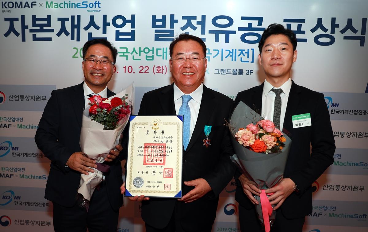 ▲ 김인동 두산인프라코어 전무(사진 가운데)가 10월 22일 킨텍스에서 열린 '2019 한국산업대전' 개막식에서 한국 자본재 산업 발전에 기여한 공로로 산업포장을 수상했다.