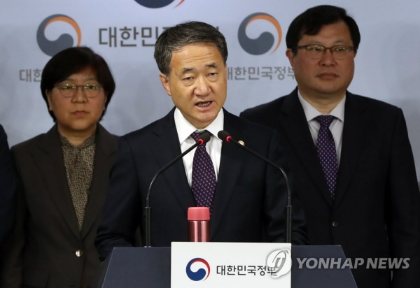 ▲ 박능후 보건복지부 장관이 23일 액상형 전자담배의 사용 중단을 권고하고 있다.