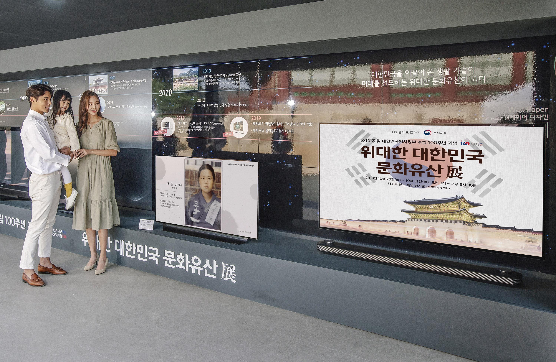 사진1 LG 올레드 TV로 선보이는 대한민국 궁궐 역사 (003).jpg
