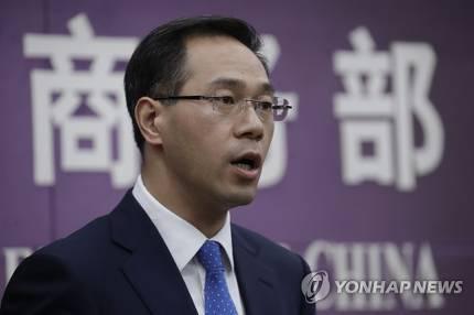 ▲ 가오펑 중국 상무부 대변인