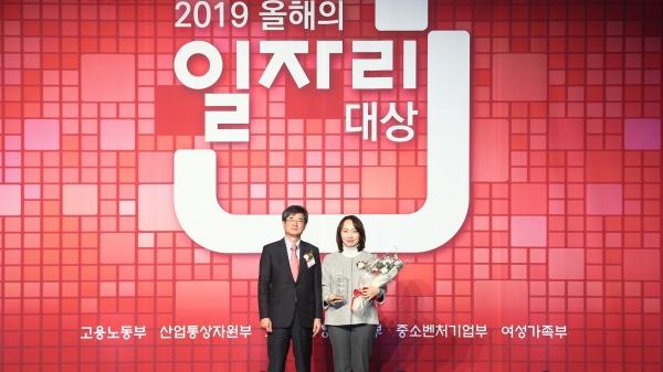 ▲ 김기화 한국맥도날드 상무(오른쪽)가 올해의 일자리 대상을 수상하고 있다.