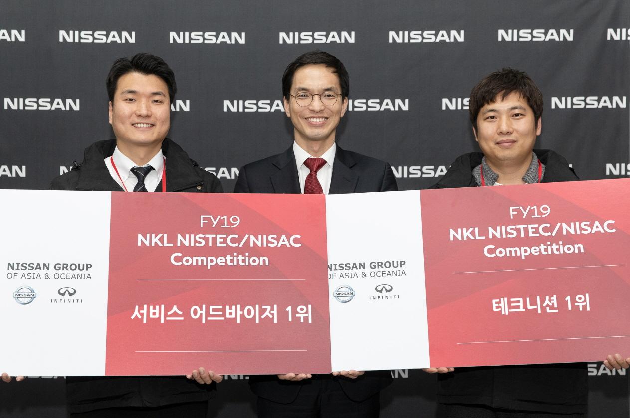 [사진자료] 한국닛산, '애프터세일즈 서비스 기술 경진대회' 개최(1).jpg