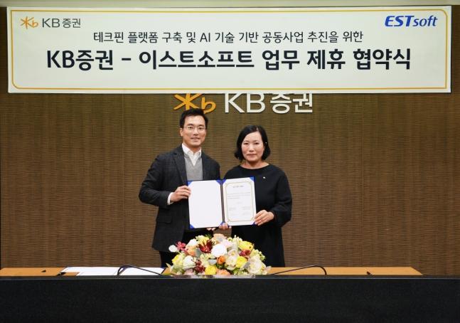 ▲ 박정림 KB증권 사장(오른쪽)