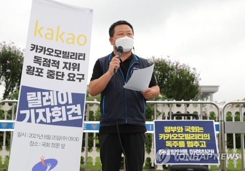 인스타그램 페이스북 카카오스토리 명판 판넬 표지판 제작문의