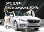 KT금호·AJ 렌터카 업계 쏘나타-말리부 출시 '화색'
