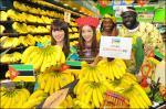 홈플러스, 아프리카 바나나 판매