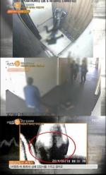 """서세원 서정희 폭행 CCTV """"발목 잡고 시체처럼 질질…충격적인 장면"""""""
