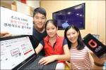 KT, 월 2만원 '올레 인터넷' 출시