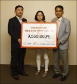 한화생명, 백혈병 환우에게 'VIP 기부후원금' 전달