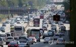 2020년까지 자동차 온실가스 배출기준 97g/km로 강화