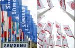 삼성, 세탁기 파손 LG 수사의뢰…과거엔 어떤 사건이
