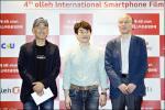 KT, 제4회 '올레 국제스마트폰영화제' 개최