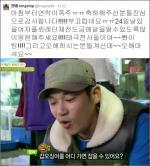 """왕배 전희숙 열애 """"금메달 목에 걸고 공개 연애 시작!""""…방송인 왕배 '누구?'"""