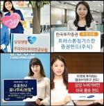 '무배당△△아이사랑보험' 금융상품 읽다 지친다
