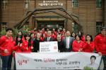 위니아만도, 서울시 꿈나무 마을에 김치 3000kg 전달