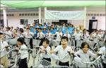 교보생명, 베트남 낙후지역에 초등학교 건립
