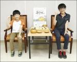 한화생명 '제15회 한화생명배 세계어린이 국수전' 개최