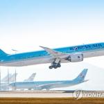 대한항공, 국내선 운임 동결...이용객 부담 고려