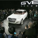 현대차, 제네시스 최초 SUV 'GV80 콘셉트' 공개