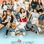 케이블TV VOD, '맨투맨', '아이돌마스터kr' 4K(UHD) 독점 방영