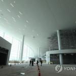 인천공항 제2여객터미널 면세사업자 29일 발표