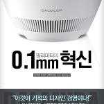 0.1mm의 혁신
