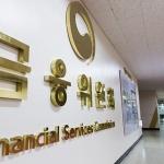 대기업 금융계열사 '통합감독시스템' 도입 착수