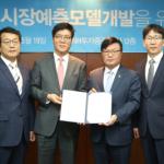 김원규 NH투자증권 대표, 머신러닝 강화 나섰다