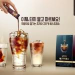 코카콜라, 액상 스틱커피 '조지아 고티카 에스프레소 스틱' 출시